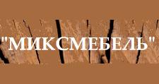Салон мебели «Миксмебель», г. Красноярск