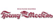 Мебельная фабрика «Гранд-мебель», г. Красноярск