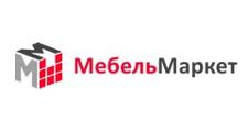 Оптовый мебельный склад «Мебель Маркет», г. Санкт-Петербург