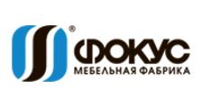 Мебельная фабрика «Фокус», г. Санкт-Петербург