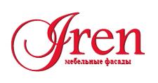 Оптовый поставщик комплектующих «Iren», г. Курган