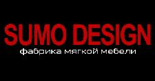 Салон мебели «Sumo Design», г. Санкт-Петербург
