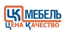 Изготовление мебели на заказ «ЦК-мебель», г. Липецк