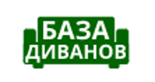 Изготовление мебели на заказ «База диванов», г. Санкт-Петербург