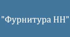 Розничный поставщик комплектующих «Фурнитура НН», г. Нижний Новгород