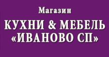 Салон мебели «МЕБЕЛЬ&КУХНИ ИВАНОВО», г. Сергиев Посад