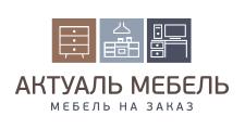 Оптовый поставщик комплектующих «Актуаль-М», г. Самара