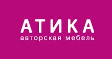 Мебельный магазин «Атика», г. Санкт-Петербург