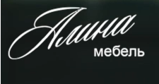 Мебельная фабрика «Алина», г. Глажево