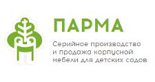 Изготовление мебели на заказ «Перммебель», г. Пермь