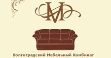 Мебельная фабрика «Волгоградский мебельный комбинат», г. Волгоград