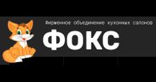 Изготовление мебели на заказ «Мария», г. Южно-Сахалинск