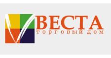 Розничный поставщик комплектующих «Веста», г. Санкт-Петербург