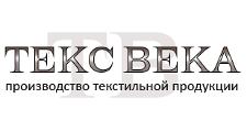 Оптовый поставщик комплектующих «Тэкс Века», г. Москва