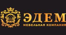 Импортёр мебели «ЭДЕМ», г. Махачкала