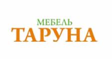 Оптовый мебельный склад «ТАРУНА-МЕБЕЛЬ», г. Березовский