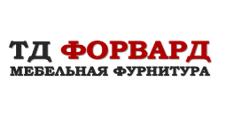 Розничный поставщик комплектующих «ТД Форвард», г. Москва