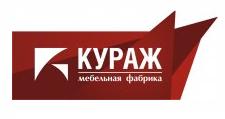 Мебельная фабрика «Кураж», г. Рязань