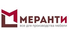 Изготовление мебели на заказ «Миранти», г. Санкт-Петербург