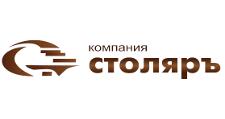 Оптовый поставщик комплектующих «СТОЛЯРЪ», г. Уфа