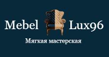 Изготовление мебели на заказ «MEBEL LUX», г. Екатеринбург
