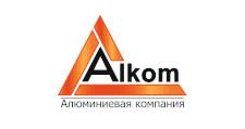 Оптовый поставщик комплектующих «Алком-Мет», г. Серпухов