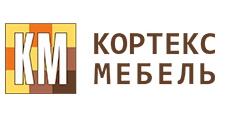 Мебельная фабрика «Кортекс-мебель»