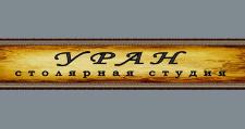 Изготовление мебели на заказ «Уран», г. Уфа