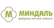 Мебельная фабрика «Миндаль», г. Ульяновск