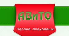 Оптовый мебельный склад «АВиТО», г. Нижний Новгород