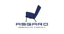 Мебельная фабрика «Асгард»