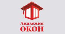 Изготовление мебели на заказ «Академия окон», г. Хабаровск