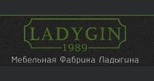 Изготовление мебели на заказ «Ладыгина», г. Москва