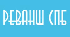 Изготовление мебели на заказ «Реванш СПб», г. Санкт-Петербург