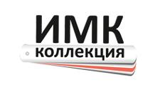 Оптовый поставщик комплектующих «ИМК Коллекция», г. Ижевск