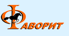Розничный поставщик комплектующих «Фаворит», г. Владимир