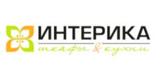 Изготовление мебели на заказ «ИНТЕРИКА», г. Дзержинск