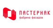 Оптовый поставщик комплектующих «Фабрика фасадов Пастернак», г. Рязань
