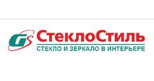 Розничный поставщик комплектующих «СтеклоСтиль», г. Краснодар