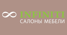 Салон мебели «INFINITI», г. Зеленоградский