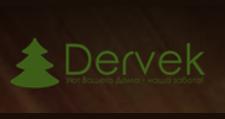 Изготовление мебели на заказ «Dervek»