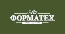 Розничный поставщик комплектующих «ФОРМАТЕХ», г. Москва