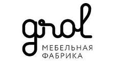 Мебельная фабрика «Grol», г. Томск