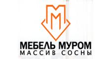 Интернет-магазин «Мебель-Муром», г. Москва