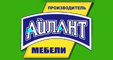Мебельная фабрика «Айлант», г. Барнаул