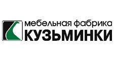 Мебельная фабрика «Кузьминки»