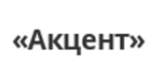 Изготовление мебели на заказ «Акцент», г. Томск