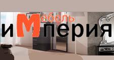 Интернет-магазин «Империя Мебель», г. Смоленск