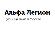 Салон мебели «Альфа Легион», г. Москва