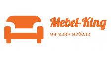 Салон мебели «Mebel-King», г. Зеленоград